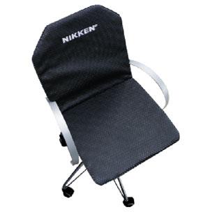 Nikken Kenko Seat Magnetic Chair Pad